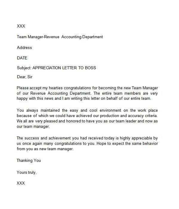 employee thank you letter for template free word pdf documents