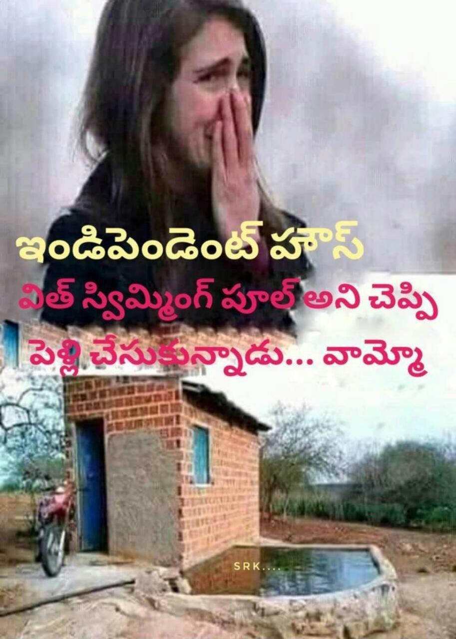 Pin By Bindu Reddy On Telugu Jokes Telugu Jokes Comedy Pictures Funny Good Morning Quotes