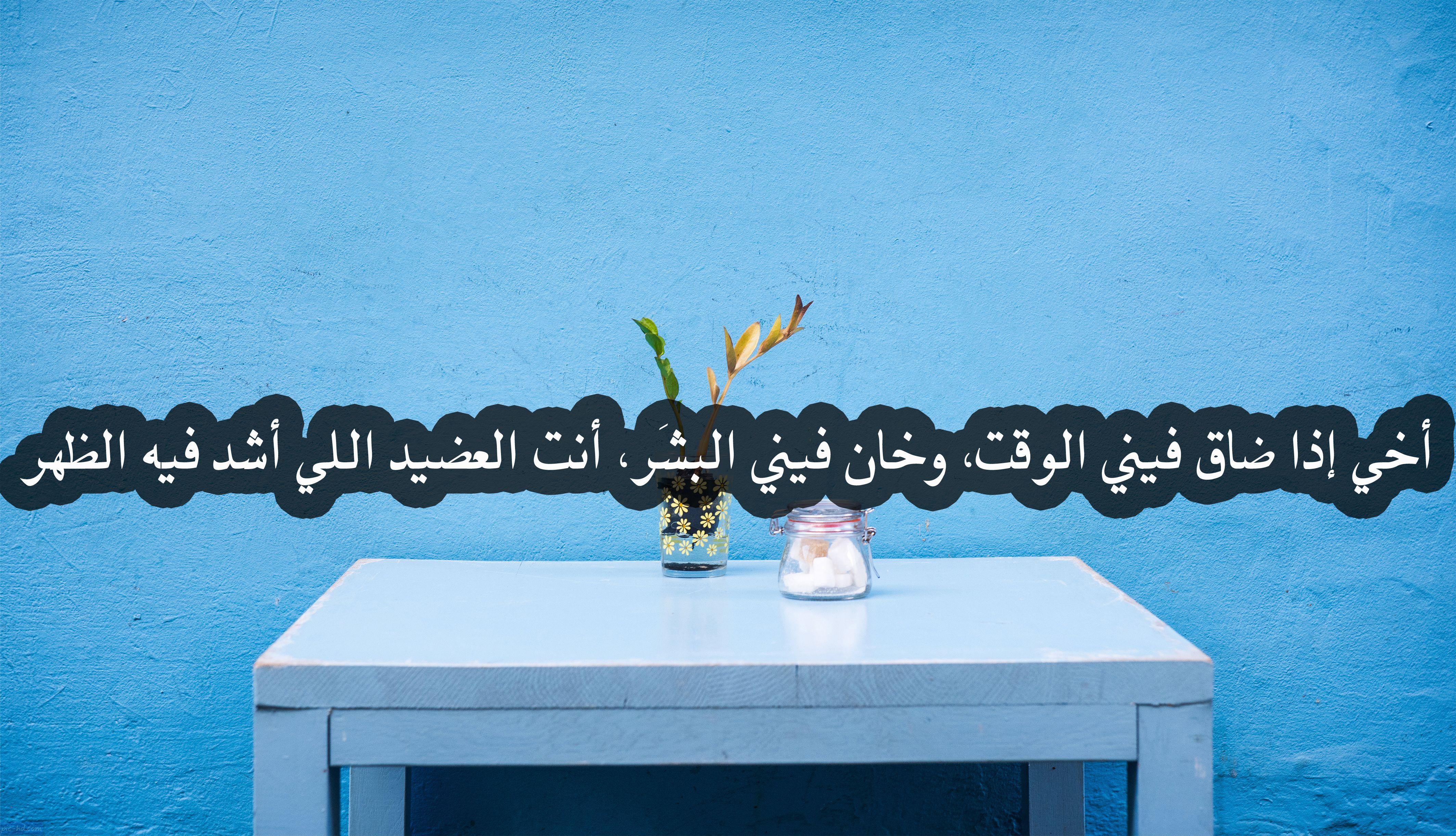 صور عن الأخ مع عبارات جميلة كلام عن الاخ الحنون مكتوب علي صور Beautiful Arabic Words Photo Fantasy Art