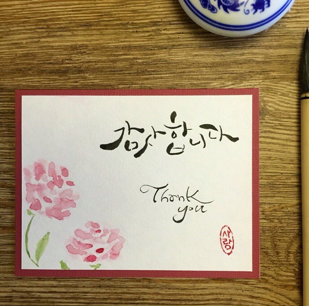 Rose Thank You Card Hand Lettered Korean English Calligraphy Etsy Calligraphy Cards Hand Lettering Hand Of Cards