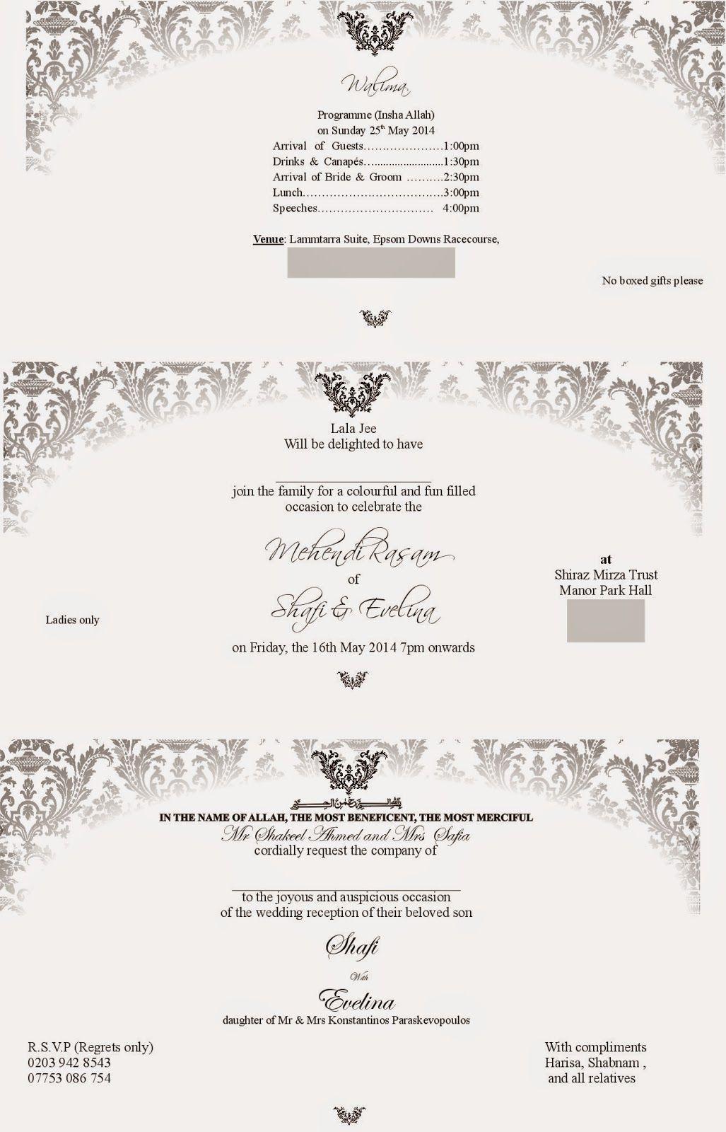 Pin By Wallmedia On Cards Ideas In 2020 Marriage Invitation Card Invitation Card Sample Marriage Invitations