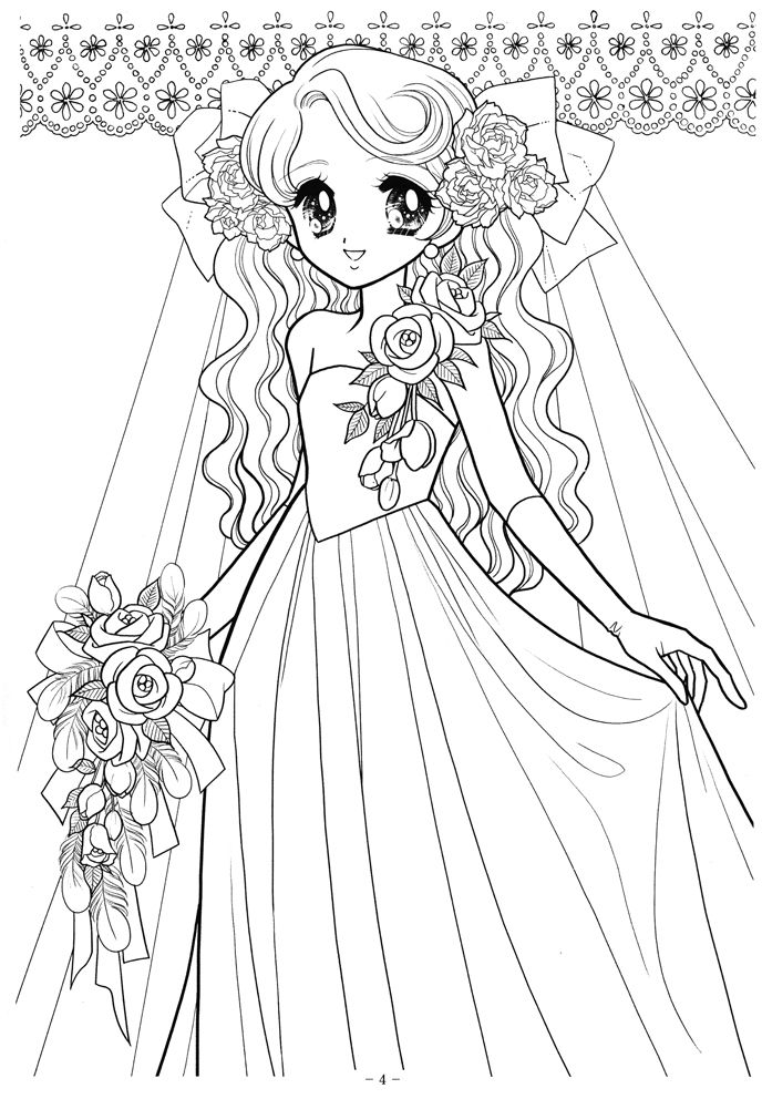 Photo Happybridal08 Jpg Manga Coloring Book Coloring Books Chibi Coloring Pages