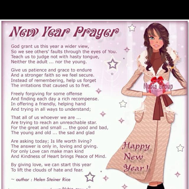 Pin by Tammy Doyle on thoughts (With images)   New years ...