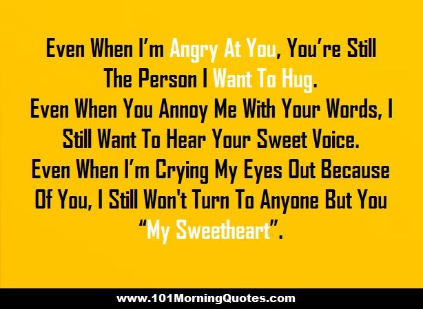 Cute Good Morning Quotes For My Lovely Wife Good Morning Quotes