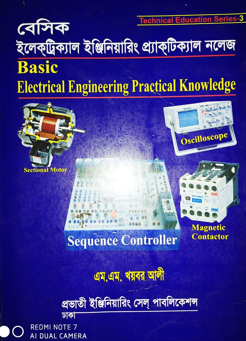 Basic Electrical Knowledge PDF Book [Bangla] by M.M