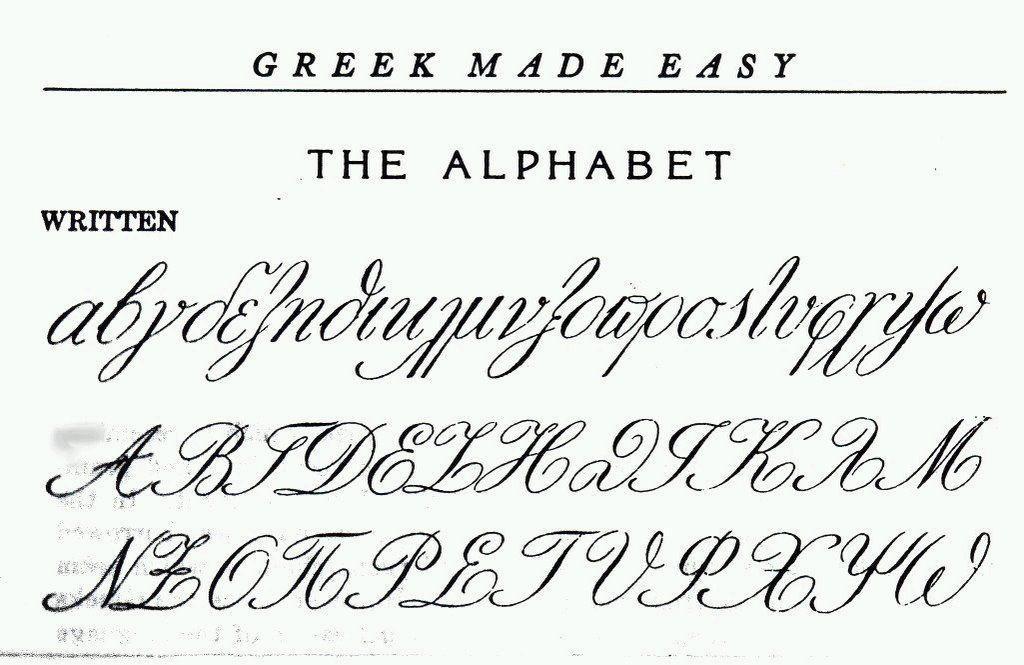 Greek handwriting