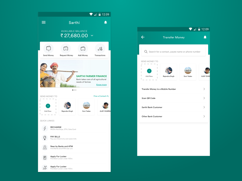 self service application for a rural bank sarthi by praveen tewatia