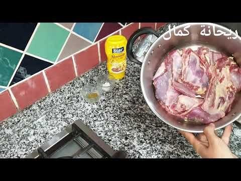 لحم مشوي محمر في الكوكوط بدون ولا نقطة ماء سهل وسريع بمذاق لايقاوم Youtube Food Breakfast Oatmeal