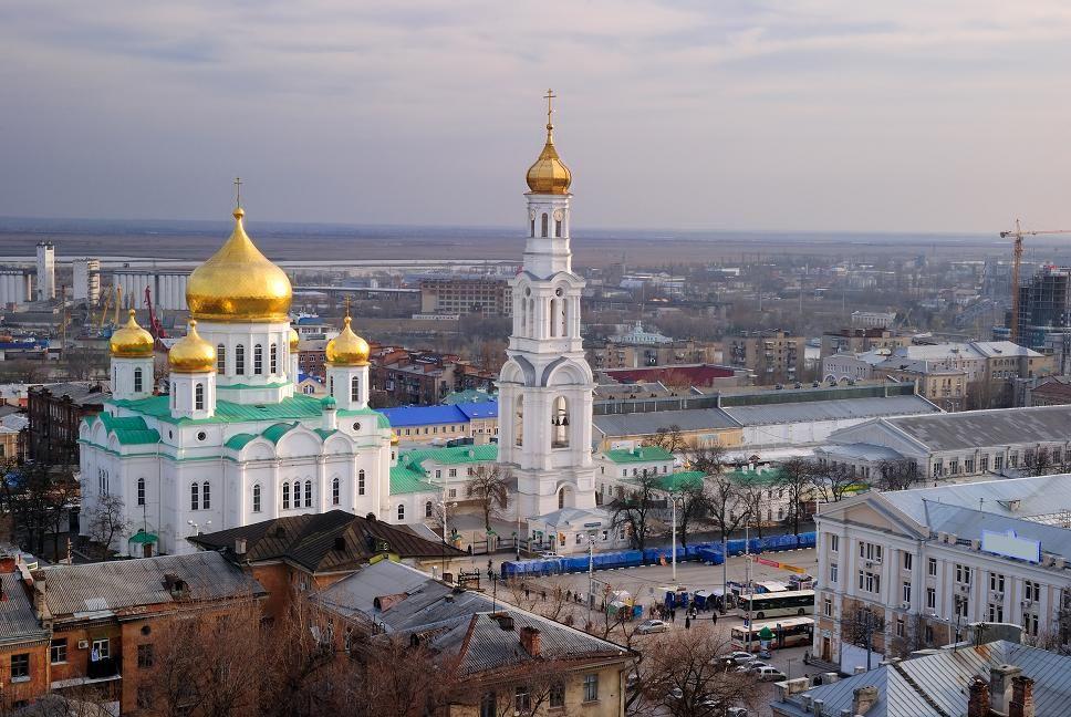 Картинки про Ростов на Дону (32 фото) (с изображениями ...