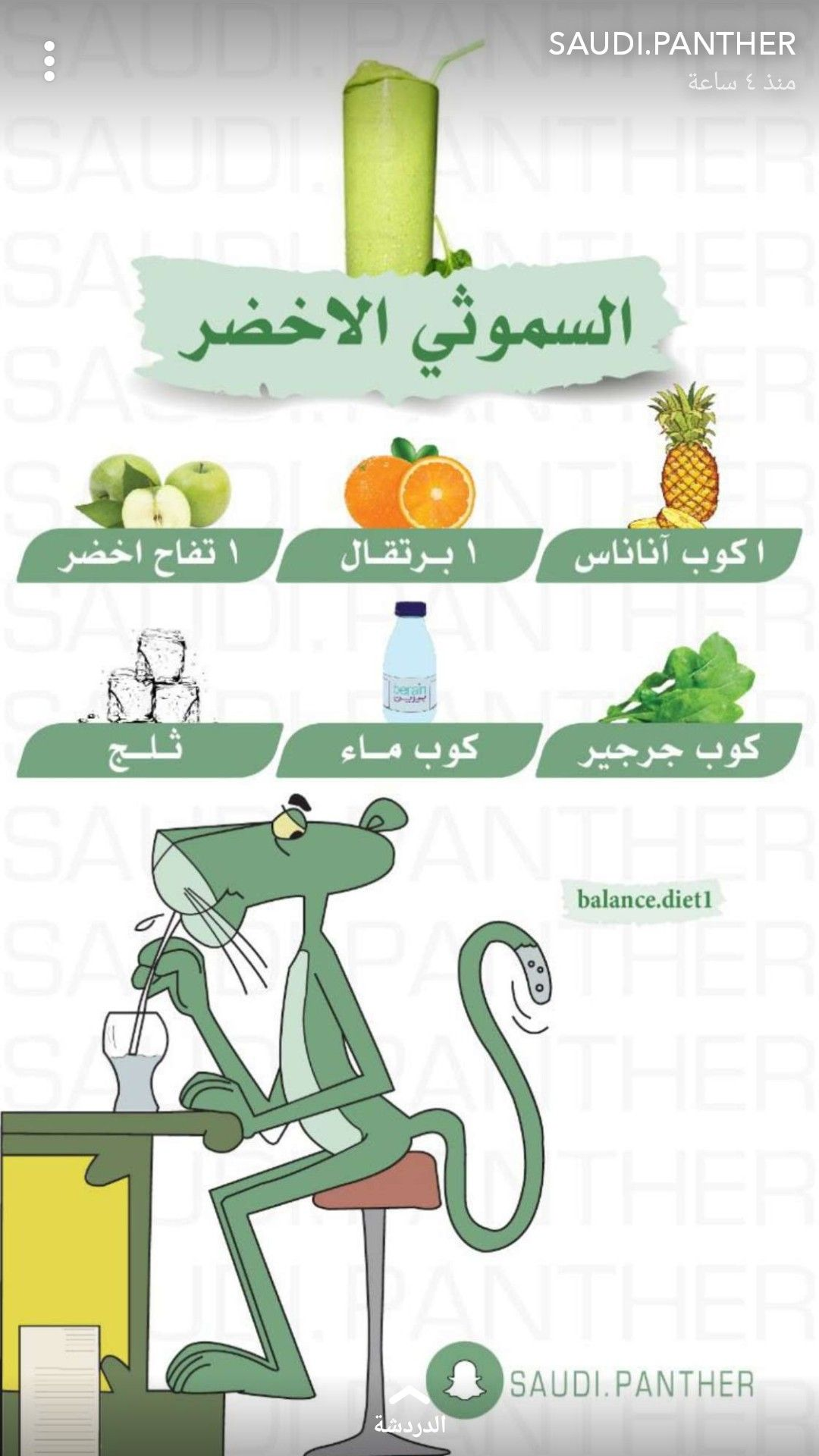 Pin By أم ريم باهبري On Beauty Skin Care Routine Beauty Skin Care Routine Full Body Workout Program Yummy Food Dessert