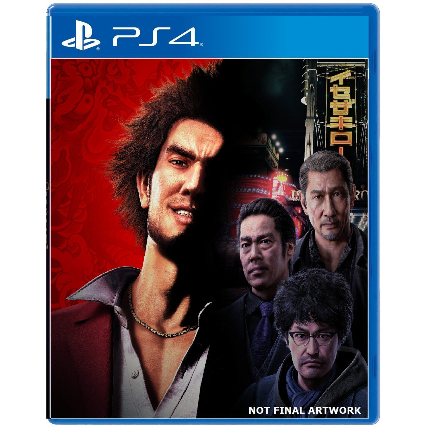 yakuza like a dragon ps4 cover