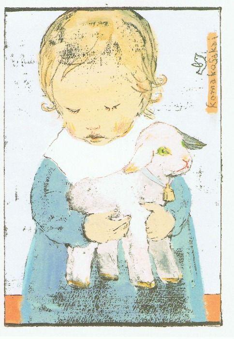 Illustrated By Komako Sakai 酒井駒子 酒井駒子 イラストレーター