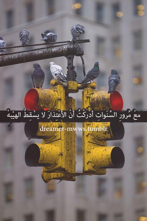 صور مضحكة صور اطفال صور و حكم موقع صور Arabic Quotes Ideas Are Bulletproof Light In The Dark Light And Shadow