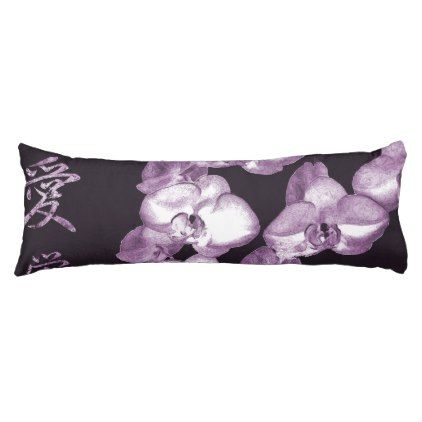 Asian Inspired Collection in Plum Body Pillow - dorm decor gift ideas presents diy personalize