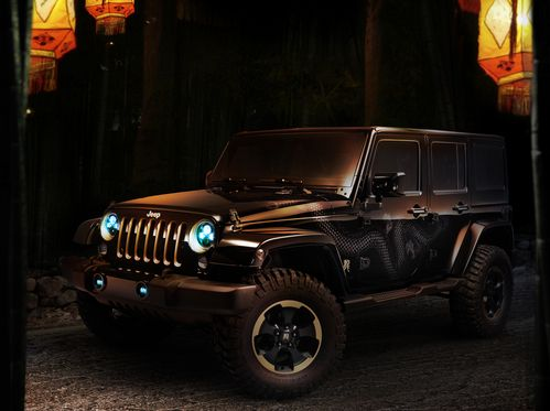 """Jeep® Wrangler """"Dragon"""" Design Concept debuts at 2012 Beijing Auto Show, inspired by the Year of the Dragon."""