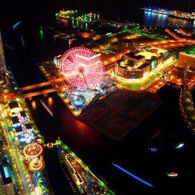 Yokohama night colours by Mitsu Miya
