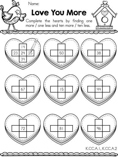 math worksheet : crucigrama numÉrico 2  matematicas abn  pinterest  kindergarten  : Valentine Math Worksheets For Kindergarten