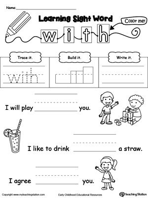 Early Childhood Reading Worksheets | م | Learning sight words ...