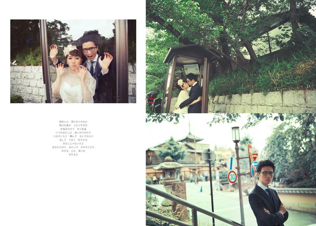 海外婚紗 學德 yumi prewedding 日本京都 film polaroid film