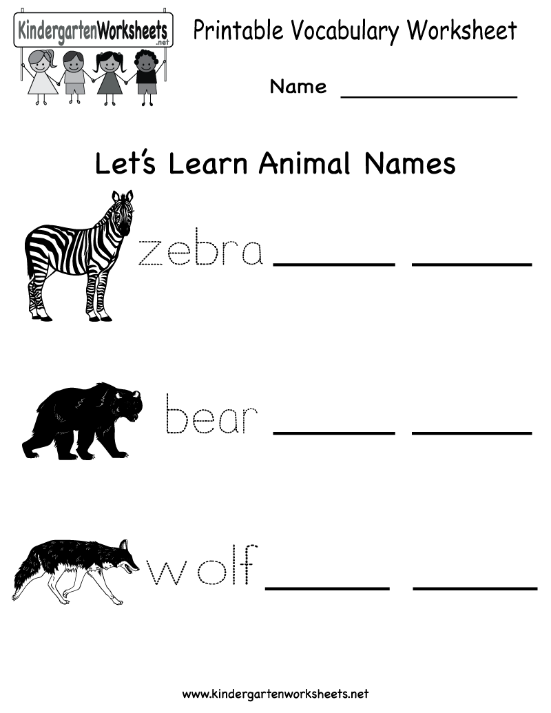 Printable Kindergarten Worksheets Printable Vocabulary Worksheet