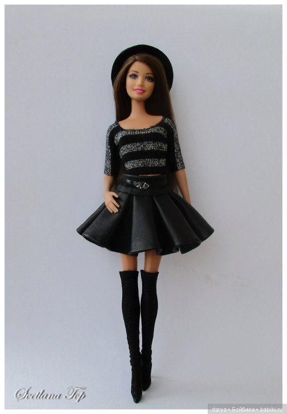Кожаная юбочка для Барби, автор Svetlana Top / Выкройки одежды для кукол-девушек / Бэйбики. Куклы фото. Одежда для кукол