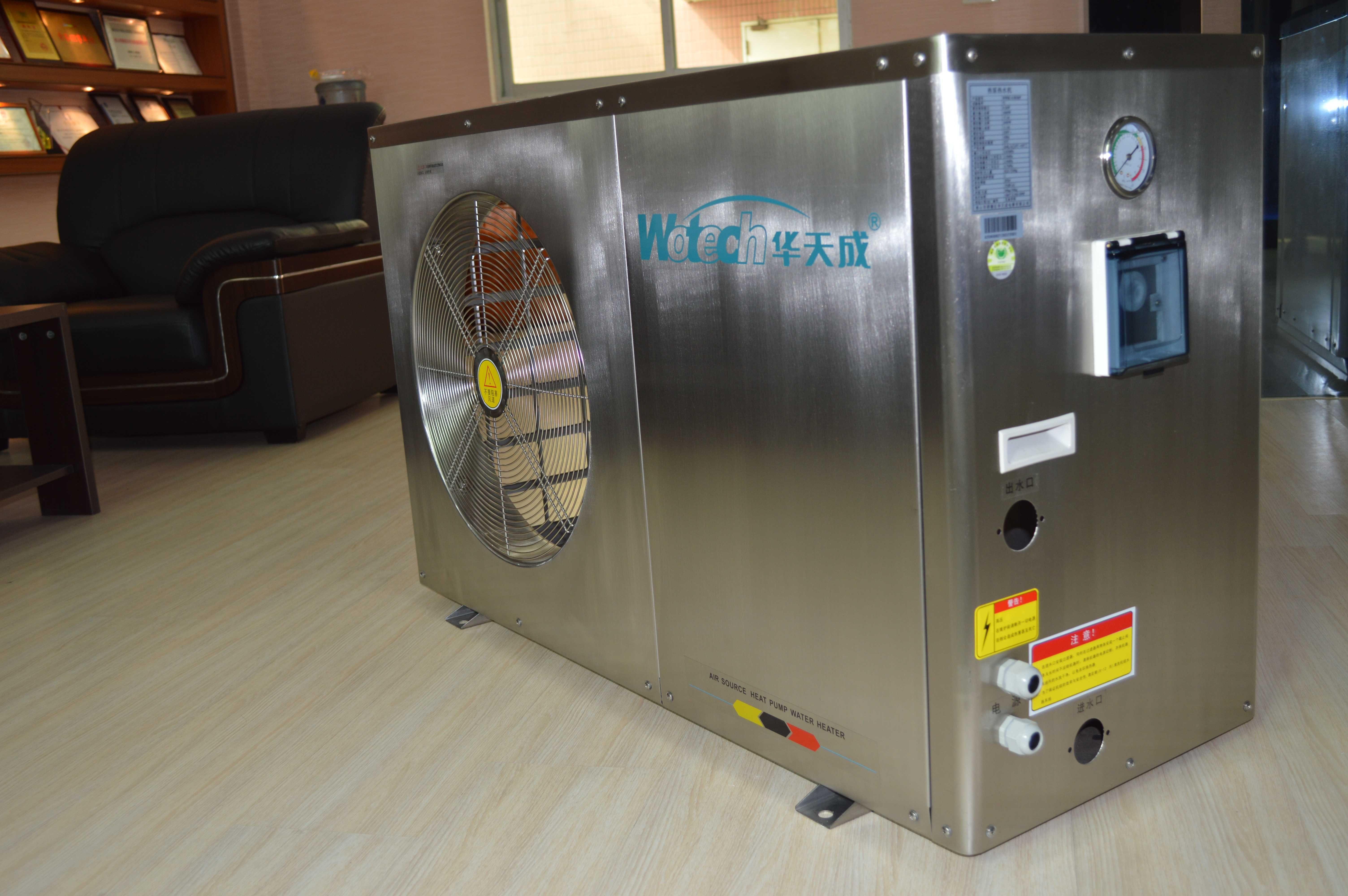 metal shell heat pump model Locker storage