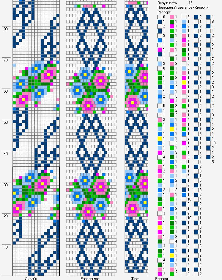 Bead Crochet Rope Pattern Little Flowers On A Garland 15 Around