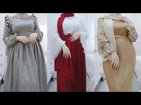 ملابس للبنات المحجبات 2020 فساتين صيفية 2020 موضة بنات 2020 فساتين 2020 ملابس العيد للبنات Youtube In 2021 Clothes Fashion Victorian Dress