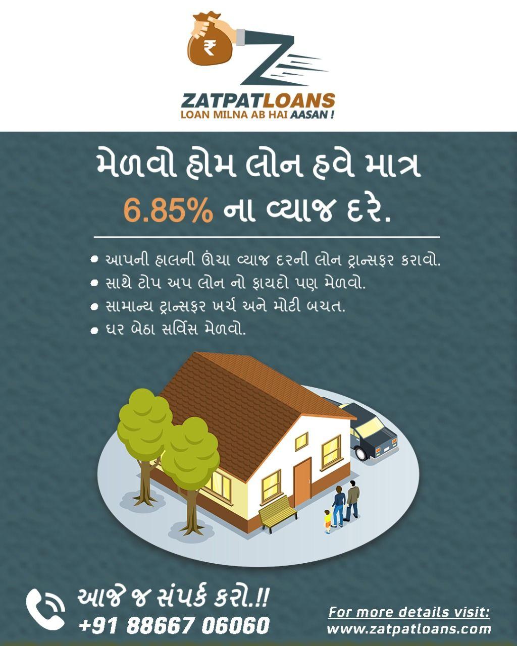 Pin On Loans