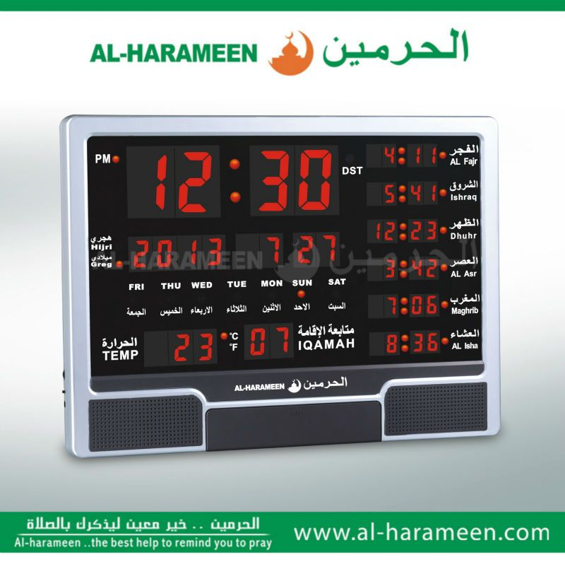 islamic large screen digital wall clock ha4003 1azan alarm clock 2
