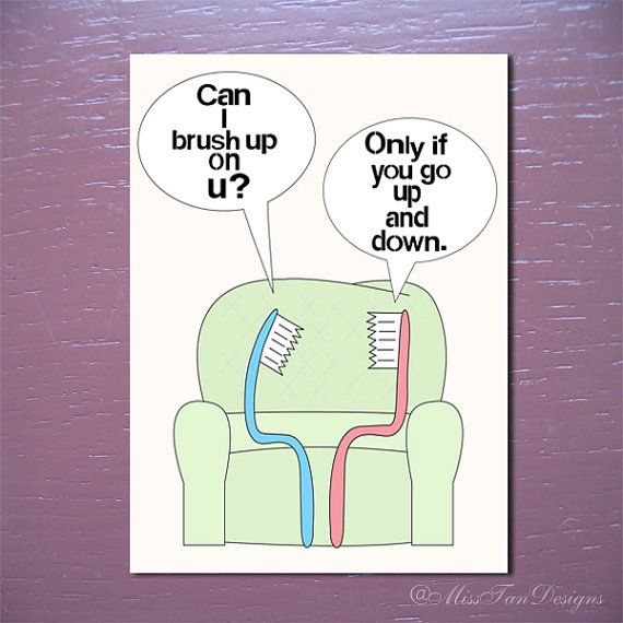 funny valentines card toothbrush boyfriend gift adult humor - Adult Valentine Cards