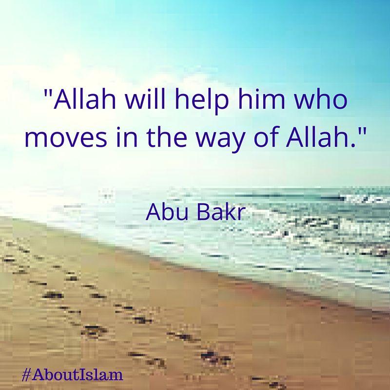 Allah will help you as long as you are going towards Allah!