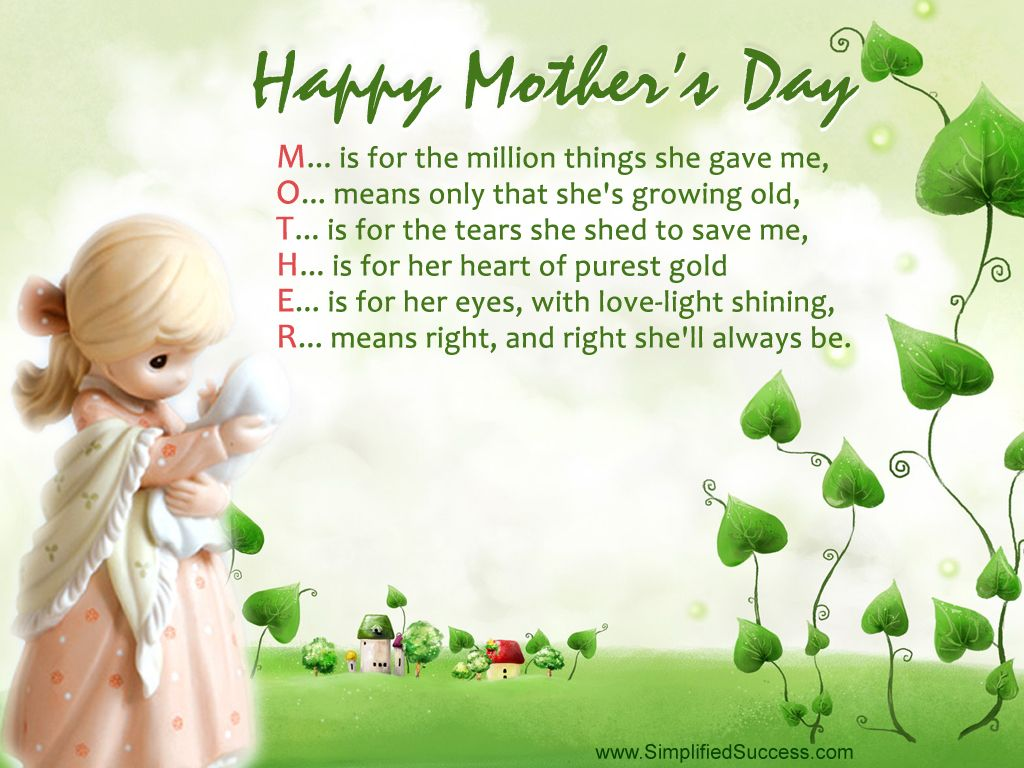 Mother of the year happy mothers and poem mother of the year kristyandbryce Choice Image