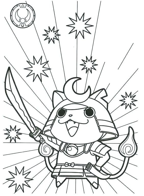 Super coloriage-yokai-watch--jybanian-02 | yoka | Pinterest | Coloriage  SS36