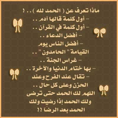 ادعية مصورة ادعية اسلامية مصورة ادعية دينية مستجابة مكتوبة بالصور Islamic Love Quotes Islamic Inspirational Quotes Wise Quotes
