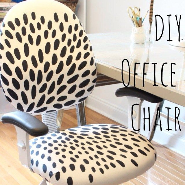 World Market Lately: DIY Reupholstered Office Chair