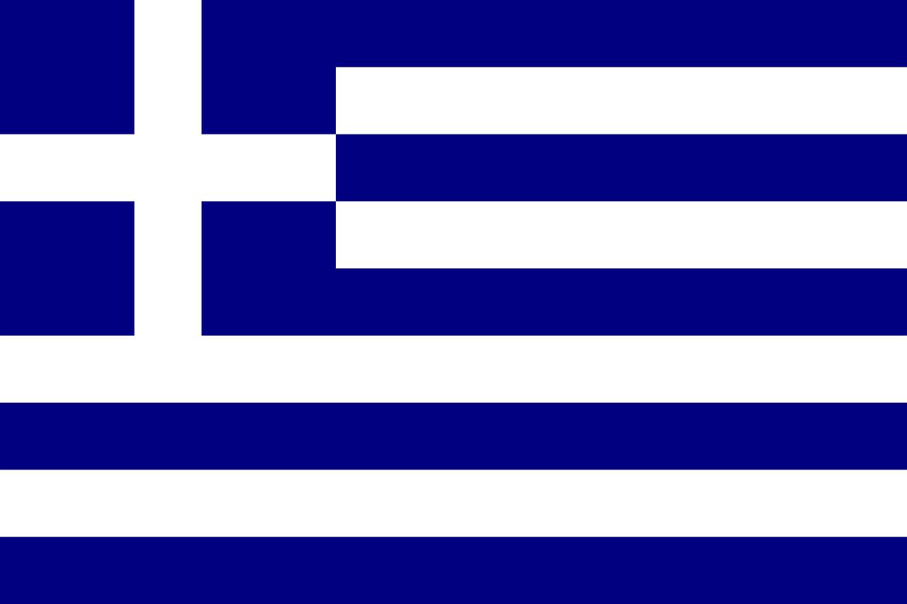 Gyros vom Grill ohne Drehspieß   Rezept   Flaggen der welt ...
