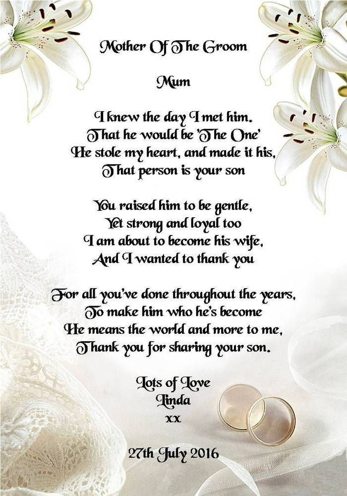 Wedding Day Thank You Gift Mother Of The Groom From Bride Poem A5 Photo