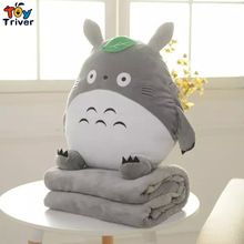 Sevimli Karikatür Totoro Kedi Mercan Polar Klima Kanepe Ofis Şekerleme TV Seyahat Taşınabilir Battaniye Oyuncak El Isıtıcı Triver oyuncak(China (Mainland))