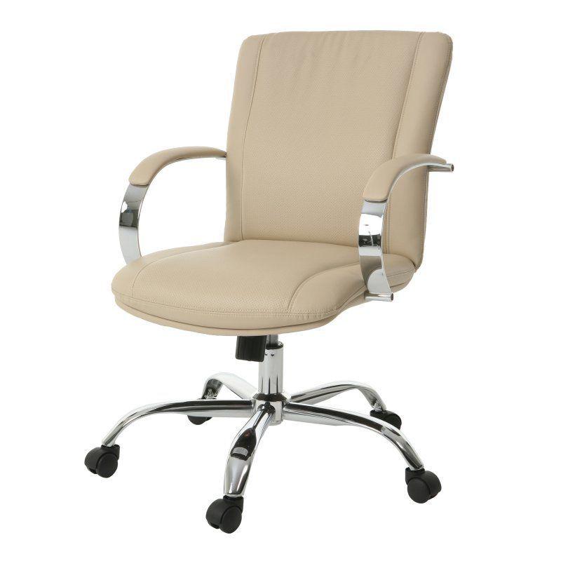 Impacterra Lachman Office Chair Beige Qllh16479796
