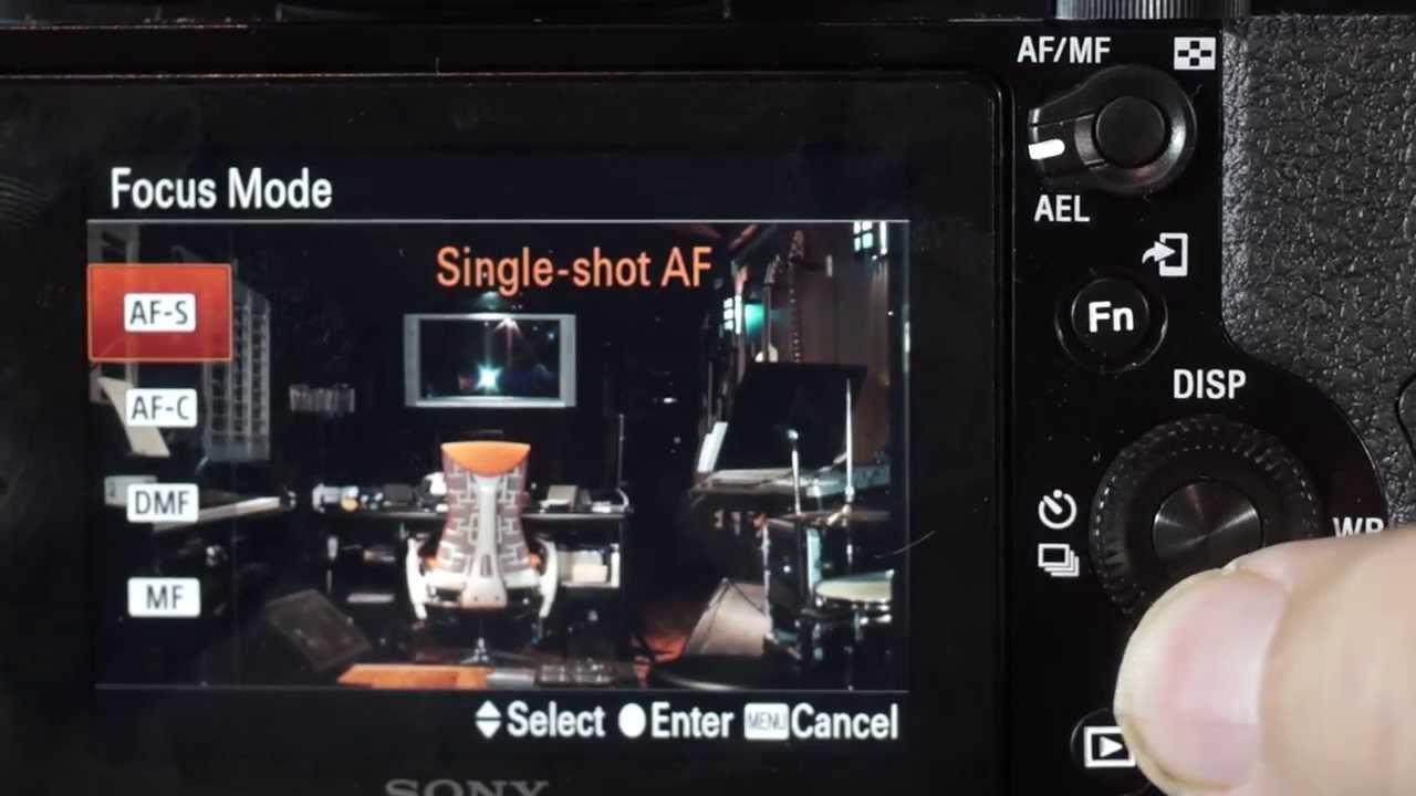 Sony a7ii focus modes