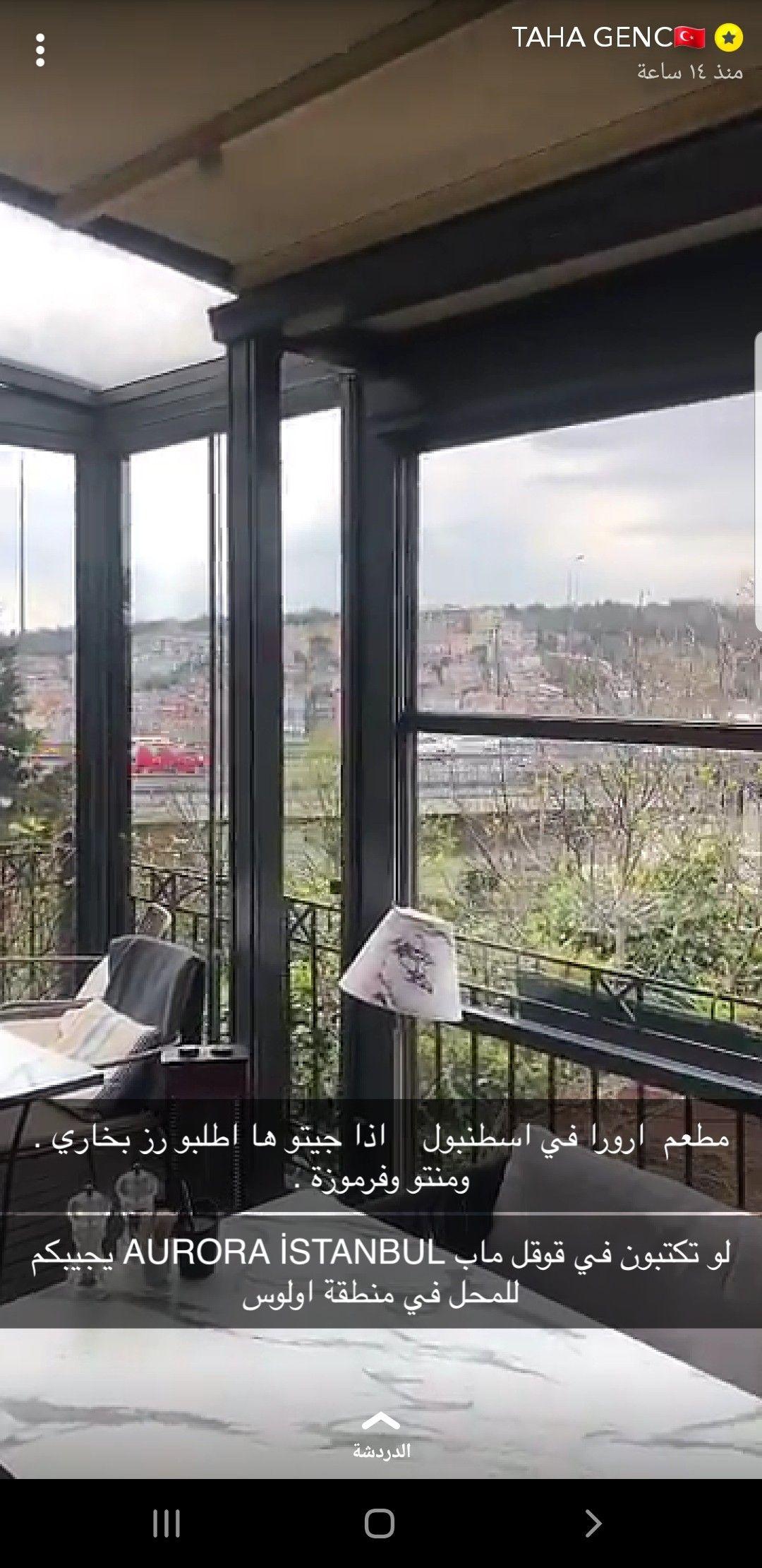 Pin By Aman On تغذية علاجية المعدة بيت الداء و الدواء توعية Istanbul Windows Lol