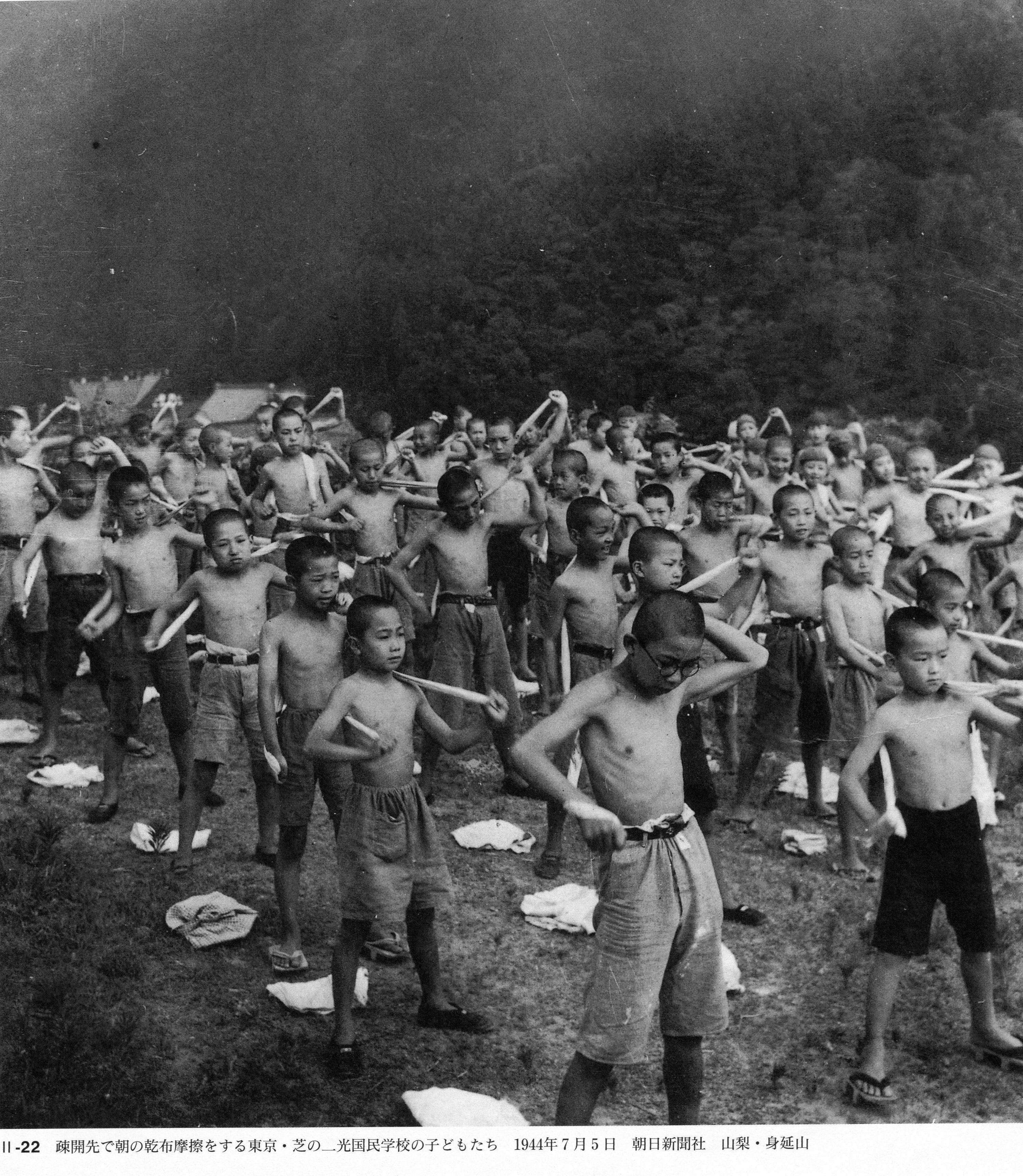 裸で乾布摩擦 疎開先で乾布摩擦する東京の生徒。1944.7.5