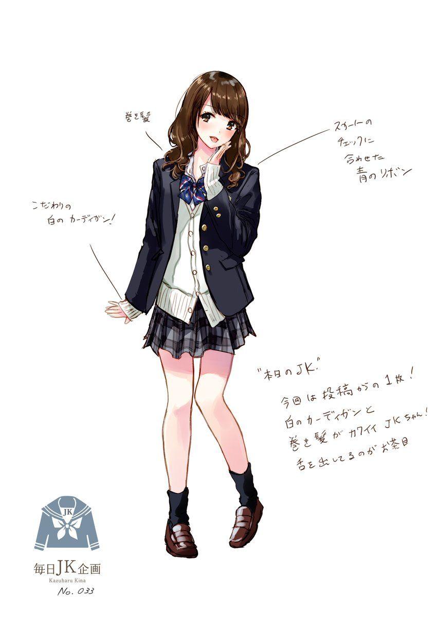 和遥キナ on twitter anime school girl anime outfits girl cartoon