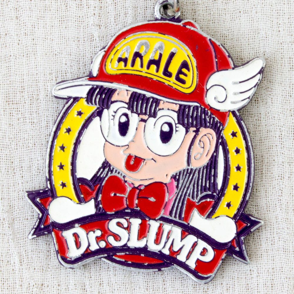 Dr. Slump Arale chan Retro Metal Charm Key Chain JAPAN ANIME MANGA