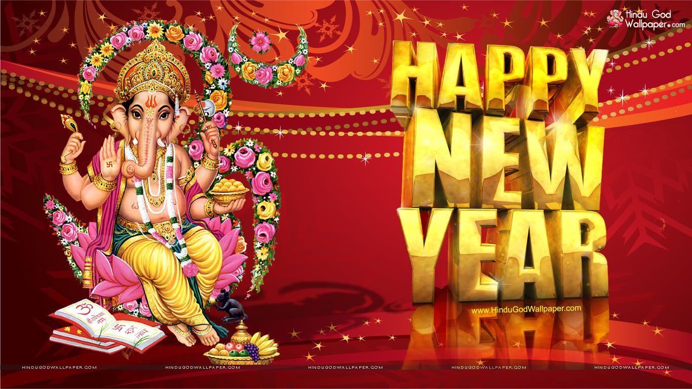 New Year Ganesh Wallpaper Free Download Hindu new year