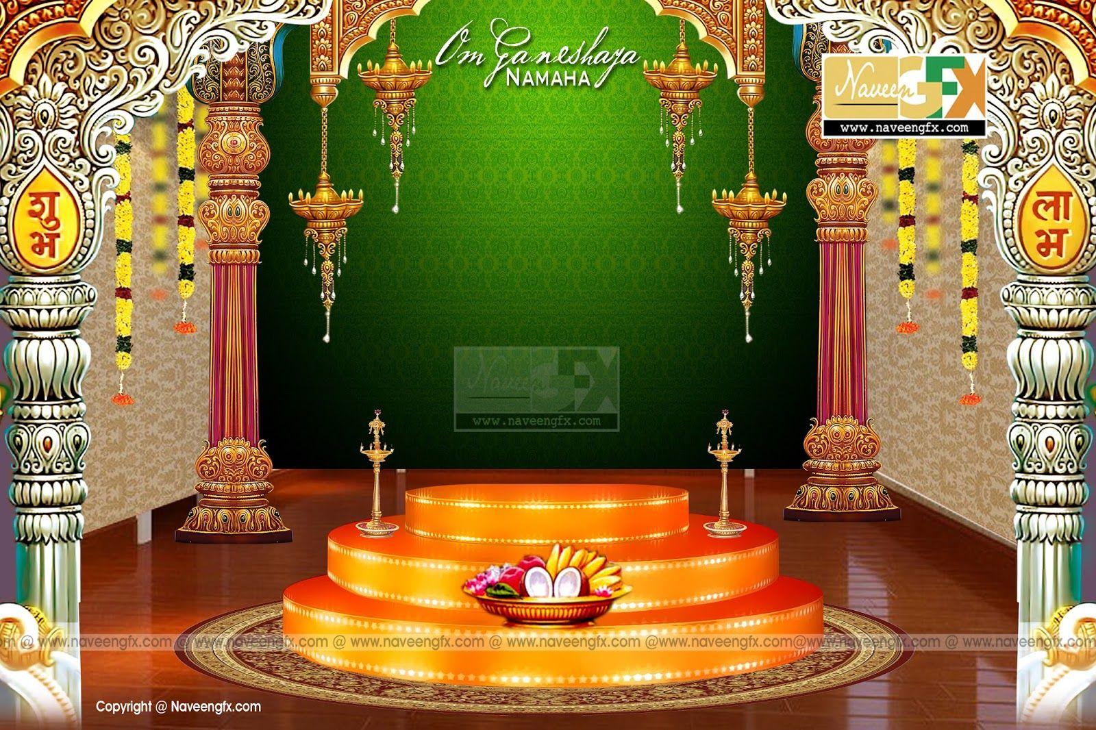 Ganesh Invitation Template