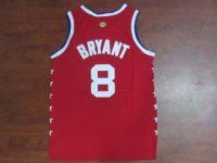 22cd98951b6d 2003 All-Star LA Lakers  8 Kobe Bryant Red Classic Basketball Jersey  F96