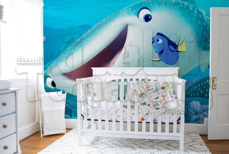 ورق جدران اطفال البحث عن دوري البحث عن دوري Design Your Home Interior Design Home Decor