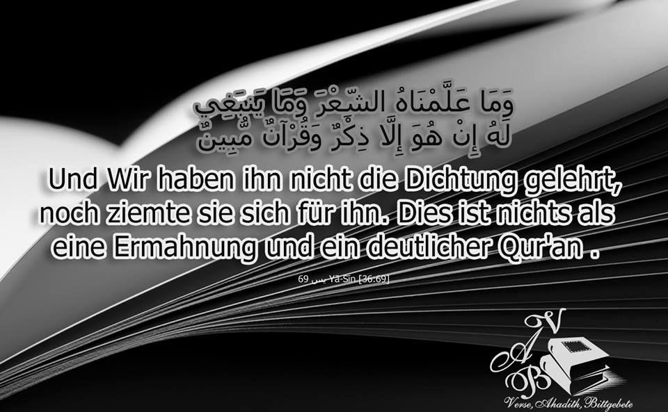 Pin von abdu auf islam deutsch arabisch   Bittgebet, Gebet ...